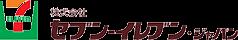 株式会社セブンイレブンジャパン